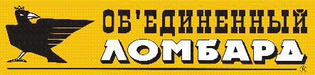 Пермский объединённый ломбард